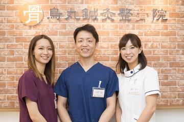 烏丸鍼灸整骨院写真1
