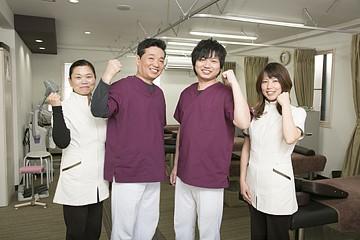 おおしま鍼灸整骨院写真1